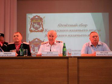 В Брюховецкой прошел отчетный казачий сбор