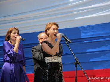 День России отметили жители Брюховецкого района