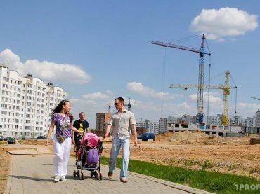 Семьям с двумя детьми и многодетным предоставят льготное жилищное кредитование