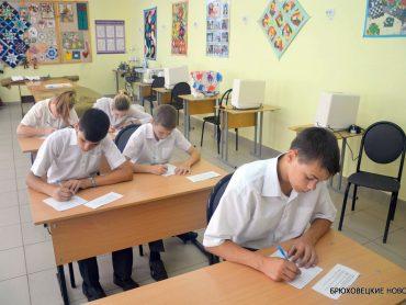Воспитанники переясловской спецшколы сдали квалификационные экзамены
