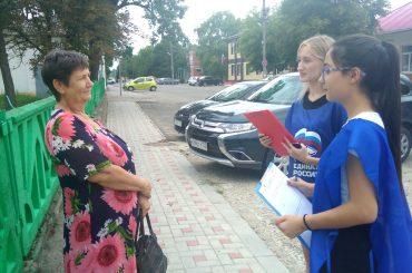 Брюховчане оценили работу МФЦ