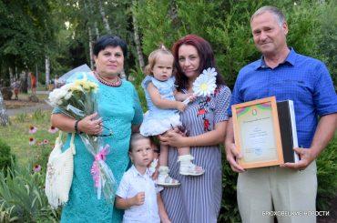 8 июля брюховчане отметили День семьи, любви и верности