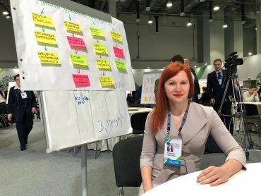 Финалист конкурса «Лидеры России» стала заместителем министра курортов Краснодарского края
