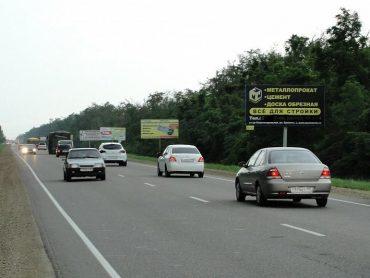 Участок трассы Новотитаровская — Медведовская расширят. Пробка на Тимашевском переезде остается