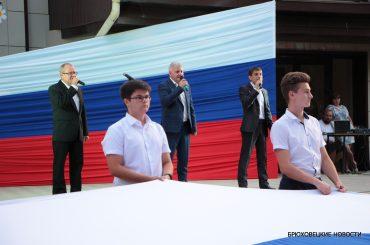 День Государственного флага России отметили в Брюховецком районе