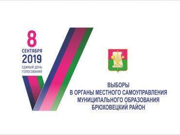 Протоколы жеребьевки кандидатов в главы поселений и депутаты райсовета