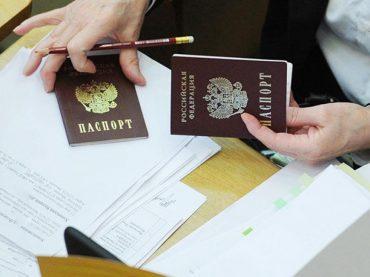 За фиктивную прописку — штраф 100 тысяч рублей