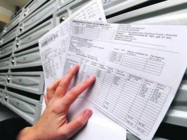 В квитанциях ЖКХ появится новая строка о страховании жилья