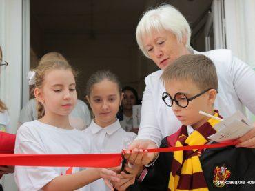 «Точки роста» открылись в четырех школах района