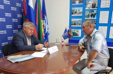 Владимир Лыбанев провел прием граждан