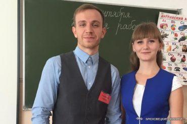 Коллектив третьей школы пополнился двумя молодыми учителями