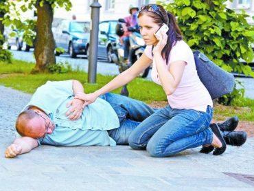 Как действовать при сердечном приступе