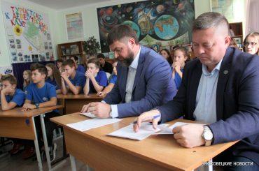 Почти 300 брюховчан написали «Географический диктант»