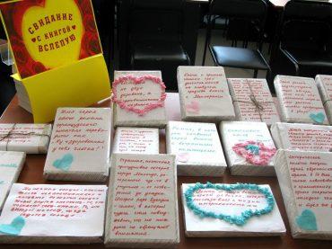Свидание вслепую в Брюховецкой: приглашаем всех желающих