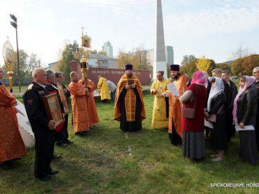 Православные брюховчане отметили День памяти священномученика Михаила Лекторского