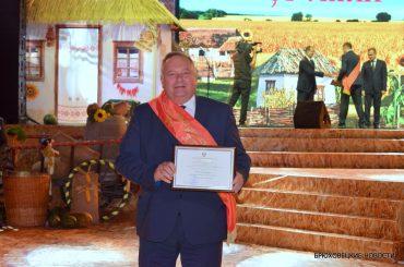 Брюховецкие аграрии стали в числе лучших на Кубани: в Краснодаре прошло торжественное награждение