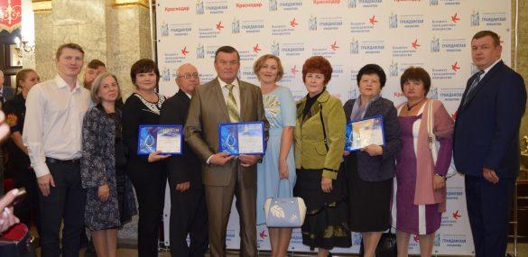 Брюховецкие проекты получили награды    премии «Гражданская инициатива»