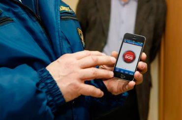 Безопасность — это важно: скачай приложение которое помогает спасать жизни