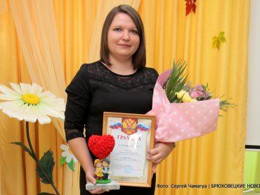 В Брюховецком районе выбрали воспитателя года
