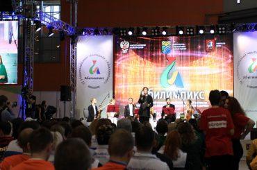 Около 40 кубанцев примут участие в заключительном этапе всероссийского конкурса «Абилимпикс»