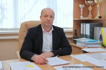 В Управлении образования новый руководитель
