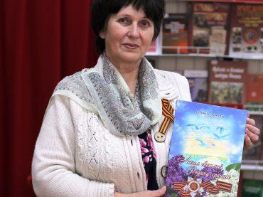 Новая книга Галины Клавдиенко увидела свет