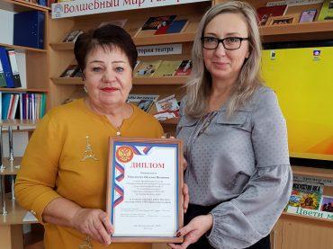 Брюховецкое отделение «Союза пенсионеров России» отметило два юбилея