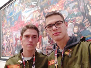 Студенты агроколледжа стали участниками всероссийского слета