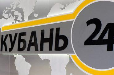 На Кубани в ночь на 22 ноября перенастроят сеть цифрового эфирного телевидения