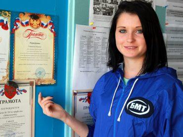 Победил «Автолидер»: в БМТ прошло первенство по автомногоборью
