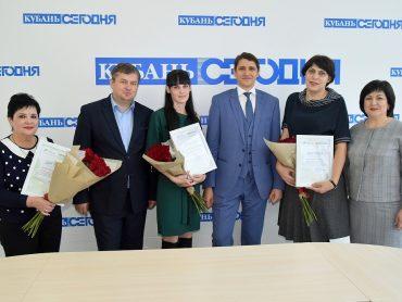 Финансовая грамотность — залог успеха: журналисты «Брюховецких новостей» в числе победителей краевого конкурса