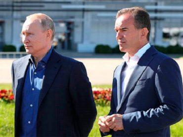 Путин: глава Кубани — один из самых активных губернаторов страны