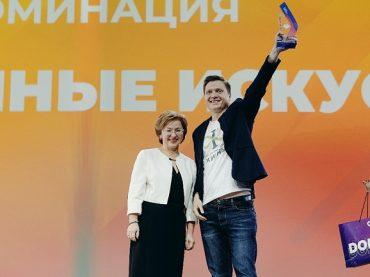 Представители Краснодарского края победили на конкурсе «Доброволец России»