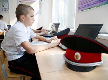 «Казачий диктант» пройдет сегодня для жителей Краснодарского края