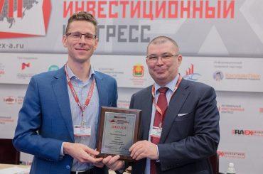 Краснодарский край получил награду за лидерство в 2019 году в рейтинге самых привлекательных для инвестиций регионов России