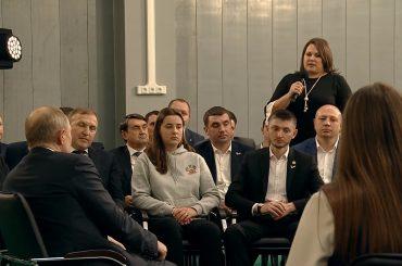 Татьяна Кудря на встрече с президентом предложила внести поправки в программу «Земский учитель»