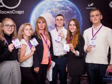 Мы испытали на себе, что значит быть космонавтом: брюховецкие ребята побывали на форуме космонавтики и авиации «КосмоСтарт»