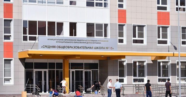 В 2020 году на строительство соцобъектов выделили 18,5 миллиардов рублей