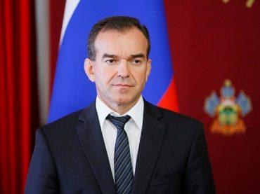 Кондратьев: в рамках нацпроекта в 2020 году Кубань должна экспортировать продукцию на 2,5 млрд долларов