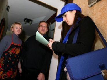 На Кубани стартовал конкурс на выбор талисмана Всероссийской переписи населения-2020