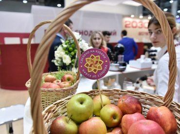 Предприятиям-победителям конкурса «Сделано на Кубани» оказали поддержку региональные фонды развития МСП
