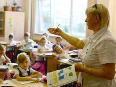 На Кубани в сентябре 2020 года общая сумма ежемесячных надбавок за классное руководство вырастет до 9 тысяч рублей