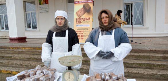 Брюховецкий район присоединился к Всероссийской акции памяти «Блокадный хлеб»