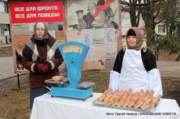 Тематические инсталляции в рамках Всероссийской акции памяти «Блокадный хлеб» проходят каждый день