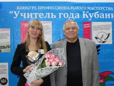 На краевом конкурсе район представит учитель физики Полина Размета