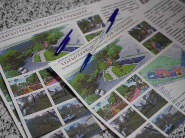 В Краснодарском крае свыше 600 тысяч кубанцев стали участниками голосования за зеленые зоны для благоустройства