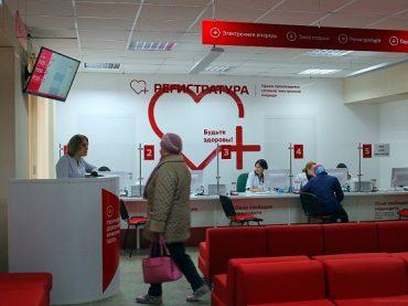 В 2020 году проект «Бережливая поликлиника» проводит свыше 90 кубанских медучреждений