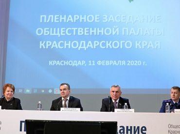 Губернатор Кубани призвал общественников помочь властям тратить деньги более эффективно