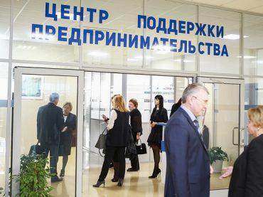В Краснодарском крае стартовал прием заявок на конкурс предпринимателей «Мой бизнес»