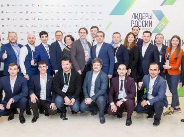 Десять кубанцев вышли в последний этап конкурса «Лидеры России»